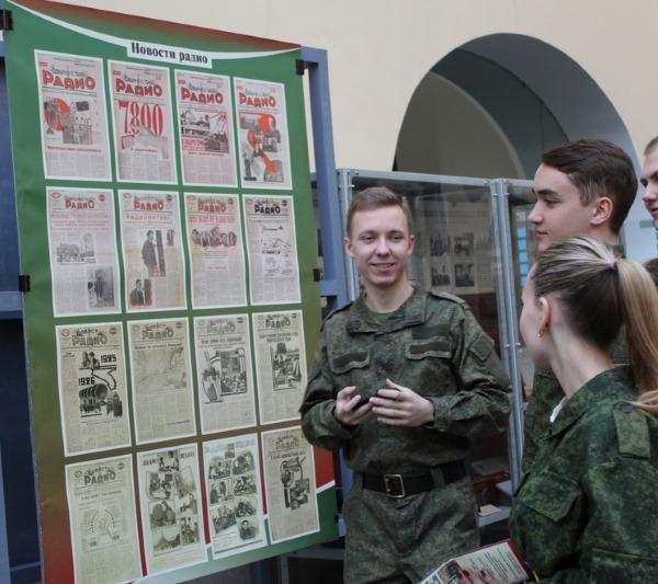 Музей связи в Санкт-Петербурге. Описание, история, как добраться