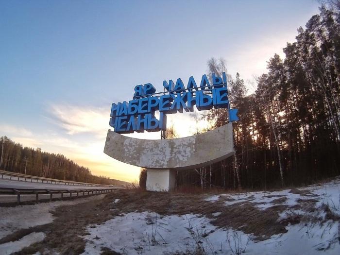 Набережные Челны на карте России, достопримечательности с описанием, что посмотреть в городе