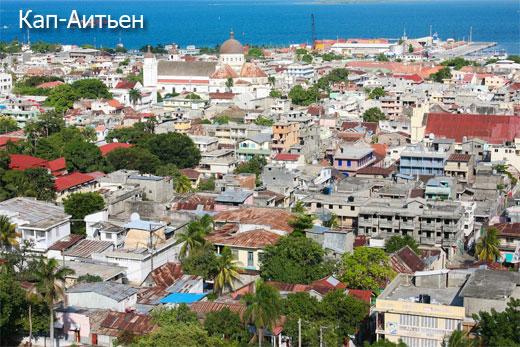 Остров Гаити на карте мира. Где находится, фото, землетрясения, кто открыл, описание, курорты