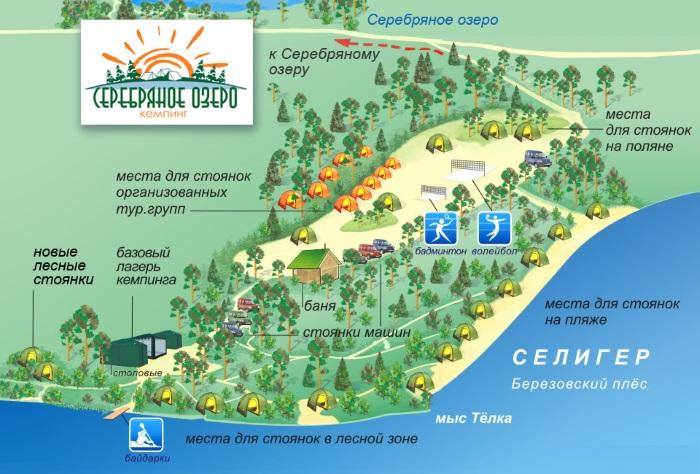 Озеро Селигер. Где находится на карте России, фото, описание, отдых