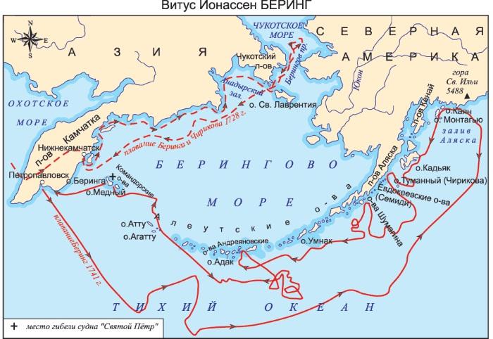 Петропавловск-Камчатский. История города, фото, расположение на карте России, достопримечательности