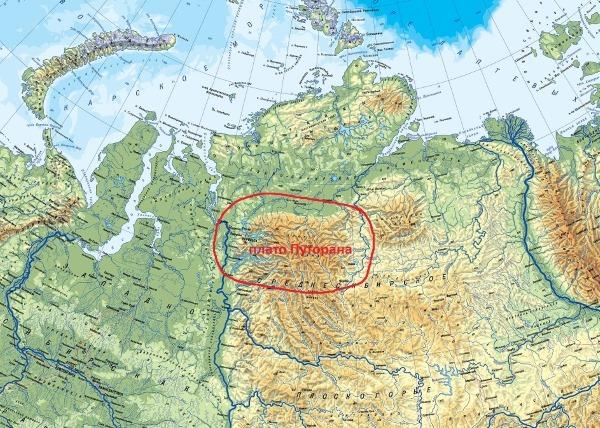 Плато Путорана. Фото, где находится на карте России, как добраться, факты, походы, рыбалка