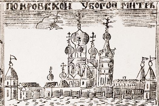 Покровский монастырь в Москве. Матрона московская женский ставропигиальный. История и описание