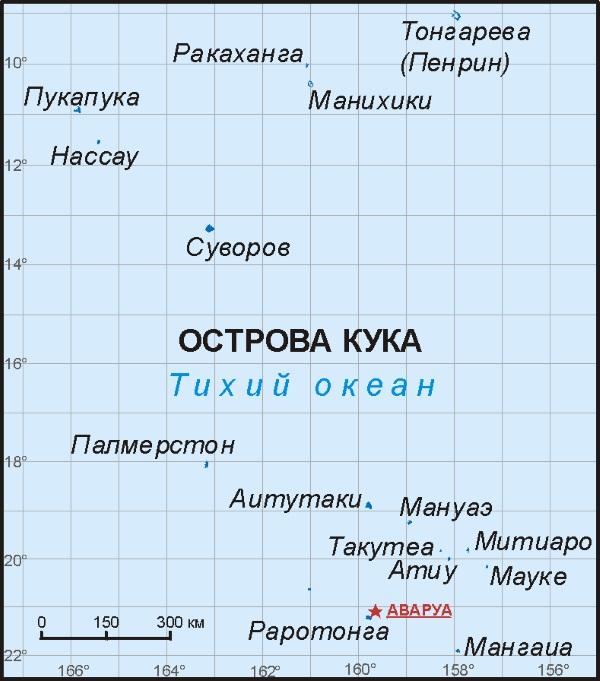Самая маленькая страна в мире по площади, населению, территории. История