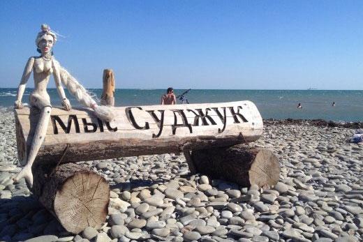 Суджукская коса, Новороссийск. Отдых, курорт на карте, как доехать, цены