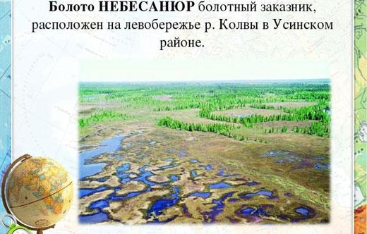 Усинск на карте России, Республика Коми. Где находится, достопримечательности и описание