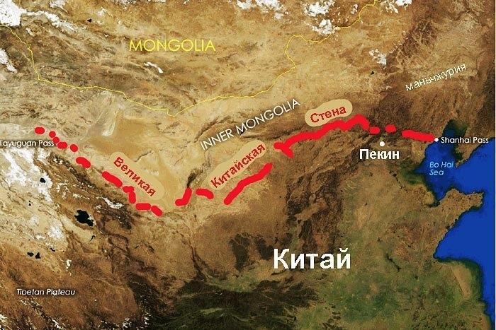 Великая китайская стена на карте мира. Фото, длина, факты истории