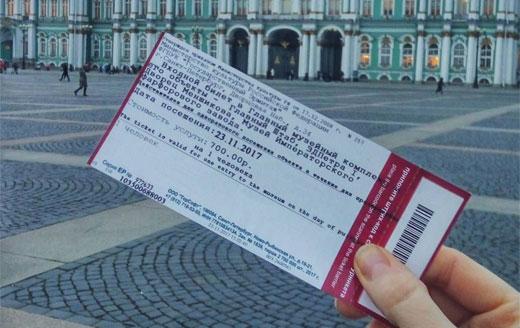 Зимний Дворец в Санкт-Петербурге. Описание, история, как добраться
