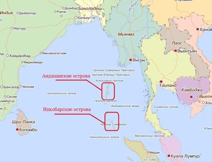 Бенгальский залив. Где находится на карте мира, к какому океану относится, высота и глубина