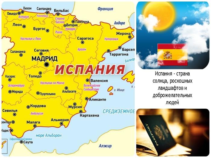 Эмиграция в Испанию из России. Список профессий, что важно знать, с чего начать