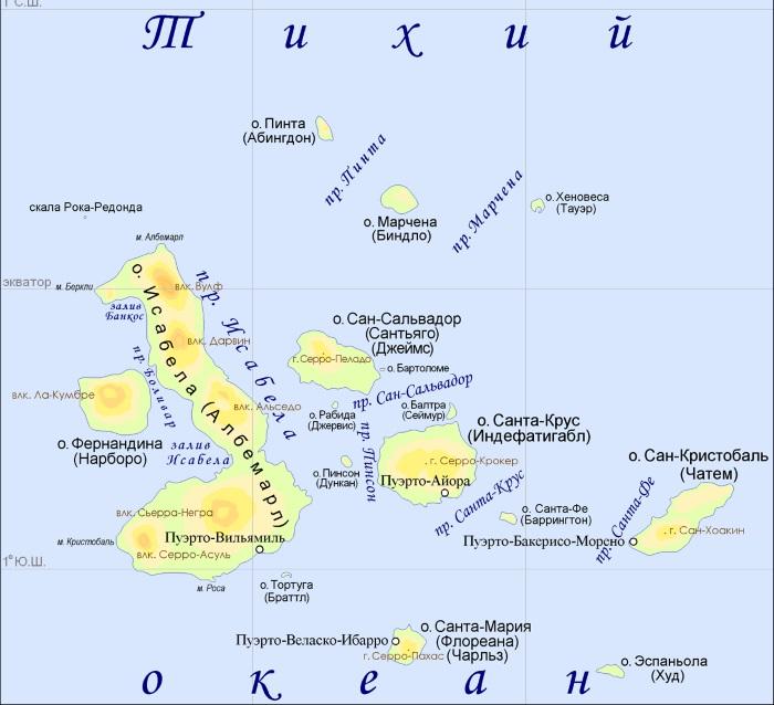 Галапагосские острова. Фото, отели, как добраться. Туры на отдых