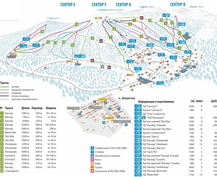 Горнолыжный курорт Шерегеш. Где находится, фото, схема спусков, отели и цены, как добраться