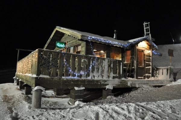 Горнолыжный курорт Туутари парк. Фото, адрес, режим работы, цены