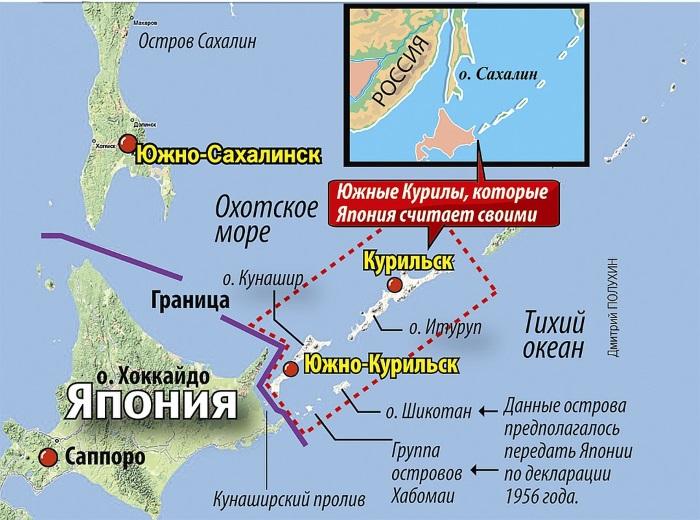 Курильские острова. Карта с названиями, где находятся, фото, история, отдых