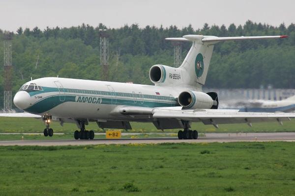 Толмачево аэропорт в Новосибирске. Где находится, адрес, справочная, табло, автобусы