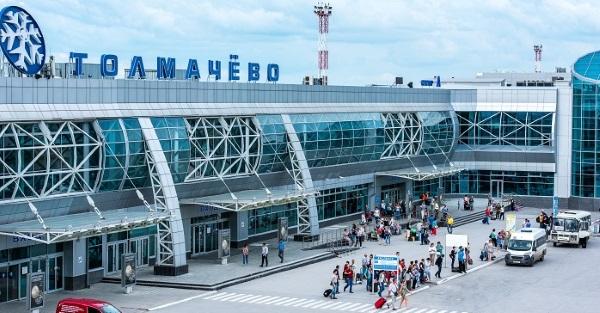 Толмачево аэропорт. Где находится в Новосибирске, адрес в городе, справочная, табло, автобусы, фото, отзывы