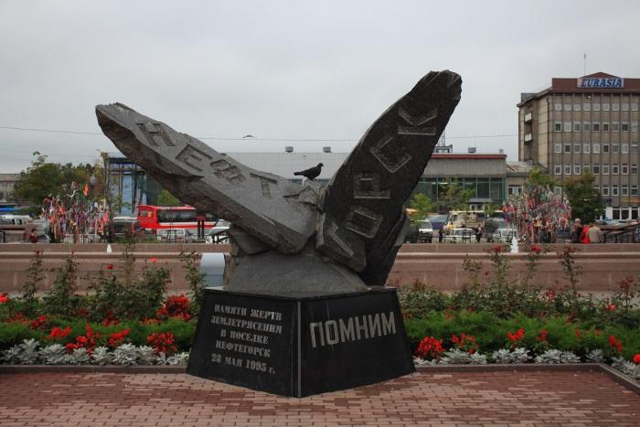 Южно-Сахалинск. Достопримечательности, фото, куда сходить, природа, интересные места