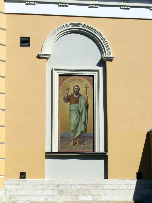 Храм Рождества Иоанна Предтечи на Пресне. Расписание богослужений, история, фото