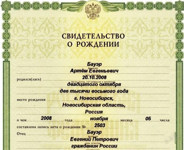 Разрешение на вывоз ребенка за границу Украины/России с одним родителем. Правила, документы, куда обратиться при запрете
