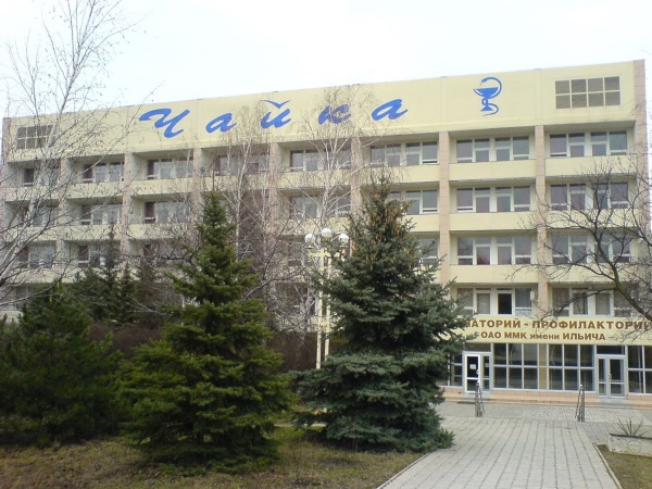 Лучшие санатории на Азовском море с лечением, для детей. Цены и отзывы 2019