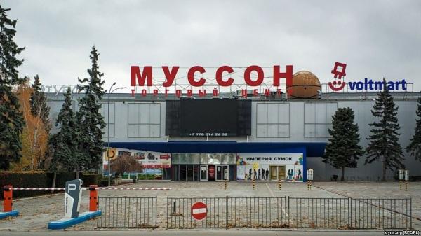 Севастополь. Достопримечательности, интересные места, фото, что посмотреть, куда сходить за 1-3 дня