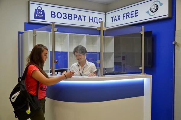 Tax Free. Что это такое, инструкция, как получить возврат в разных странах