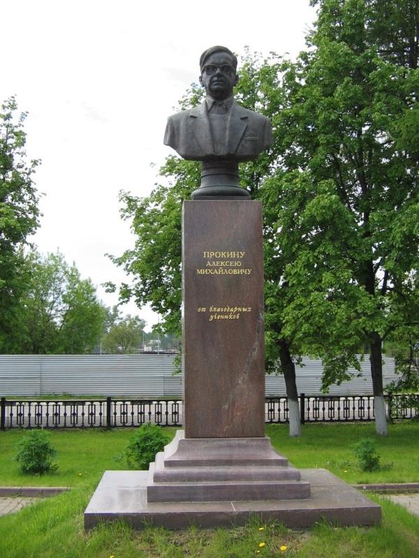 Чехов. Достопримечательности, фото, что посмотреть за день, туристические маршруты