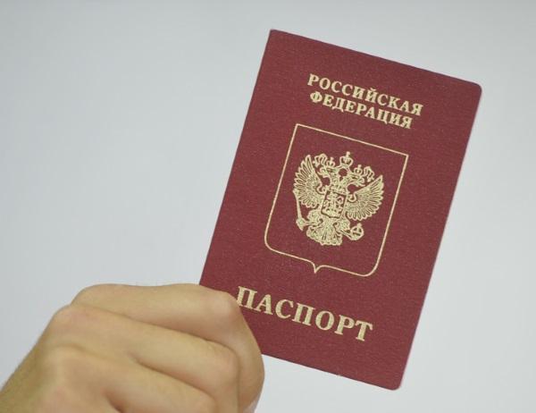 Duty Free (Дьюти Фри) на границе с Польшей, Абхазией, Украиной, Литвой, Финляндией, Внуково, Шереметьево, Домодедово. Цены, что покупать
