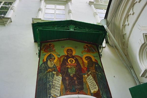 Храм Петра и Павла в Лефортово. Расписание, адрес, как добраться, фото, история