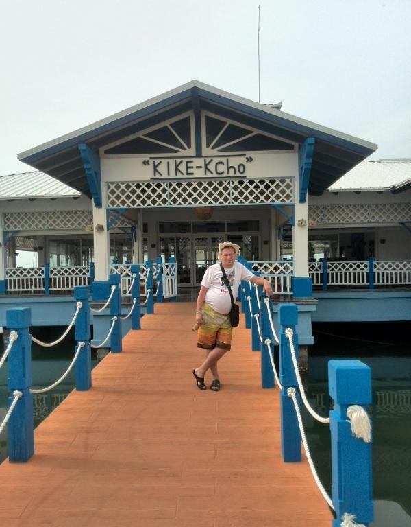 Iberostar Laguna Azul 5* Куба, Варадеро. Отзывы, фото отеля, цены