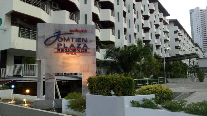 Jomtien Plaza Residence 3* Паттайя, Таиланд. Отзывы, фото отеля, цены