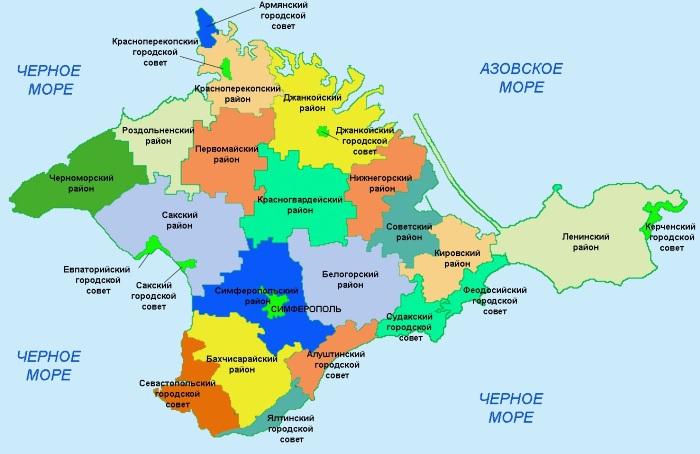 Достопримечательностями Крыма. Подробная карта с городами и поселками, фото