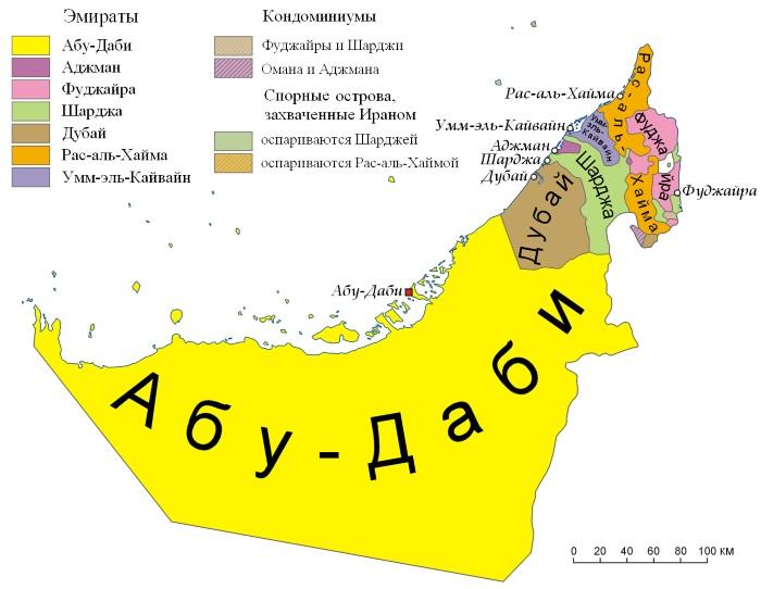 Карта ОАЭ с Эмиратами на русском языке. Курорты, отели, достопримечательности