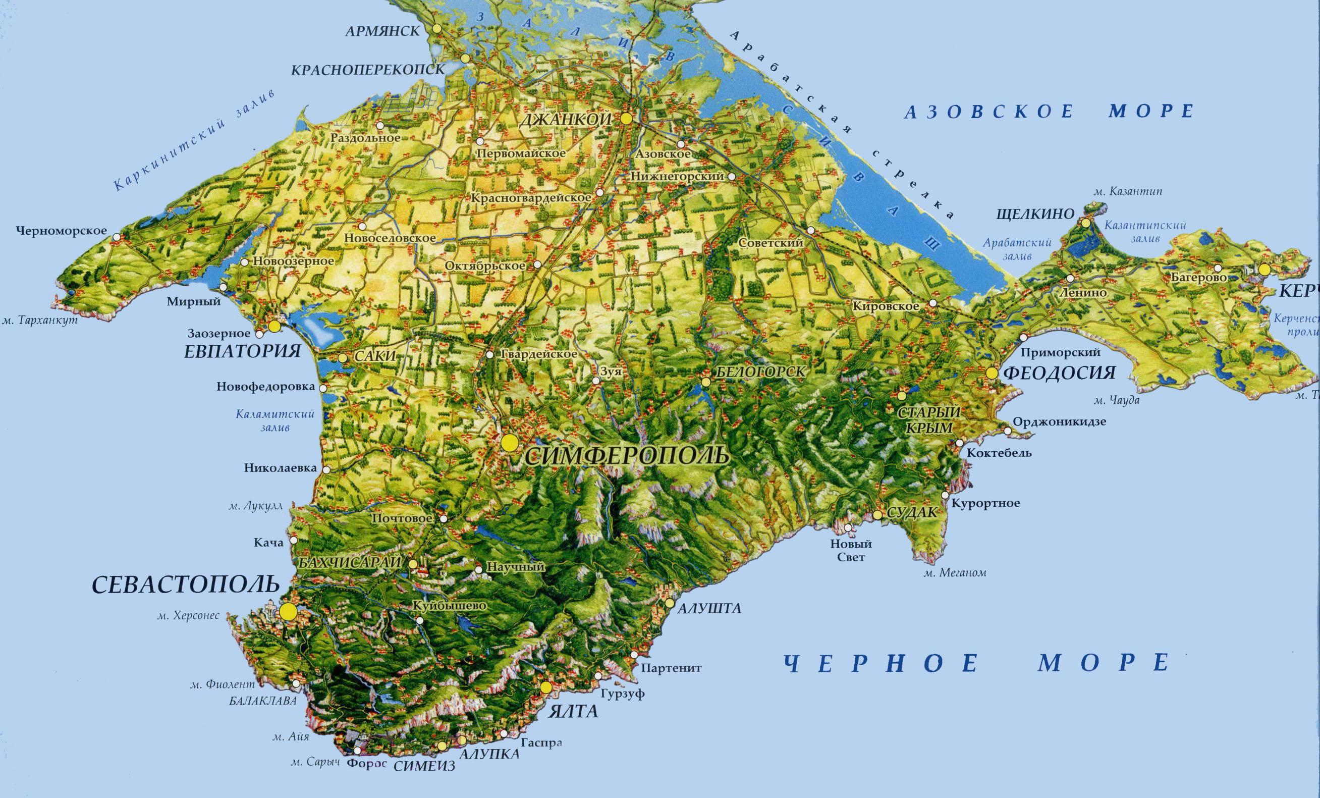 Крым. Природные достопримечательности, пляжи, горы, города. Фото
