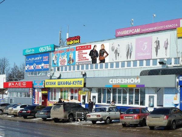 Можайск. Достопримечательности, фото, что посмотреть самостоятельно туристу, маршрут по городу
