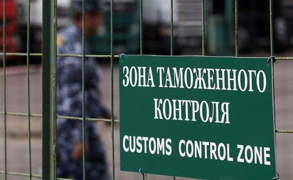 Нормы ввоза в Беларусь алкоголя, табака, валюты, транспортных средств, товаров для личных целей. Правила 2020 г