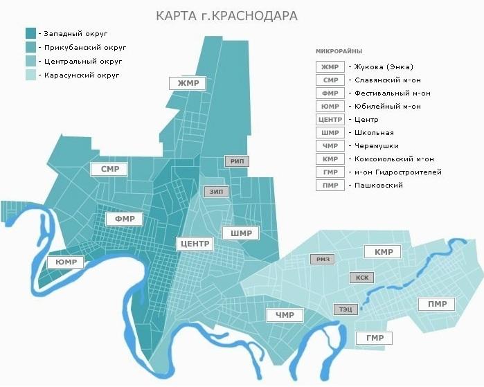 Переезд в Краснодар на ПМЖ. Отзывы 2019, плюсы и минусы, мнение жителей