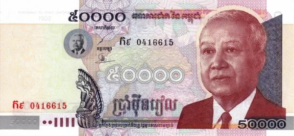 Самая маленькая валюта в мире 2020 по отношению к рублю, доллару. Самые дешевые деньги