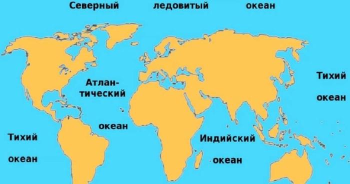 Сколько морей на Земле. Список моря Индийского, Северно-Ледовитого, Атлантического, Тихого океана