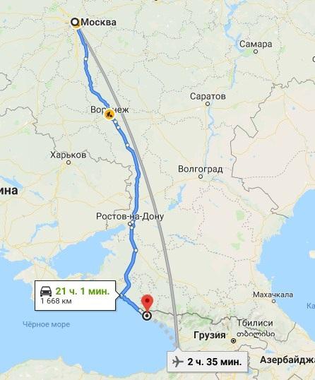 цандрипш абхазия на карте