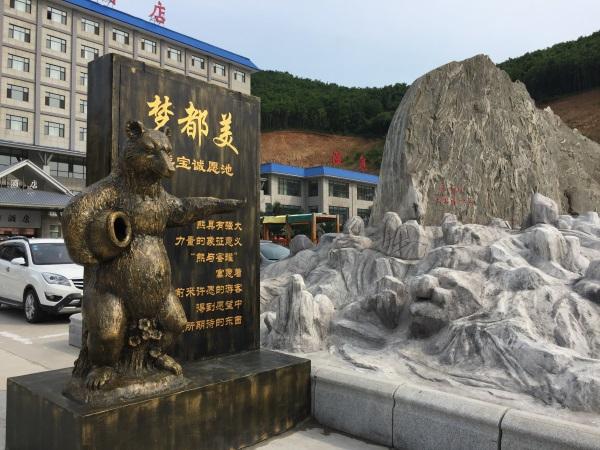 Хуньчунь, Китай. Достопримечательности, развлечения. Что посмотреть летом, зимой, весной. Фото