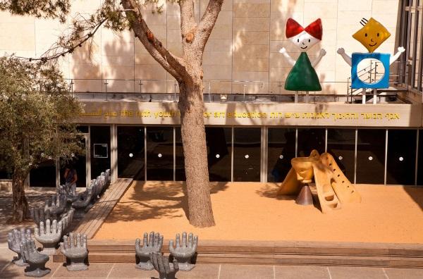 Иерусалим. Достопримечательности, фото, что посмотреть, куда сходить, отзывы туристов