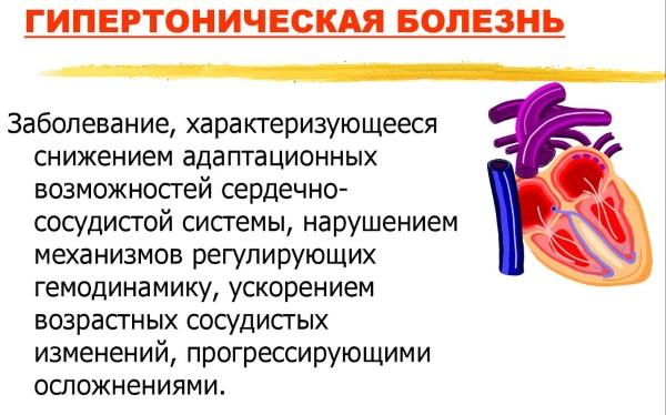 Термальные источники в с. Казьминское, Долина Гейзеров, Беловский. График работы, цены и отзывы