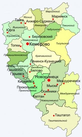 Кузбасс. Достопримечательности Кемеровской области, список городов, природа, интересные места, фото