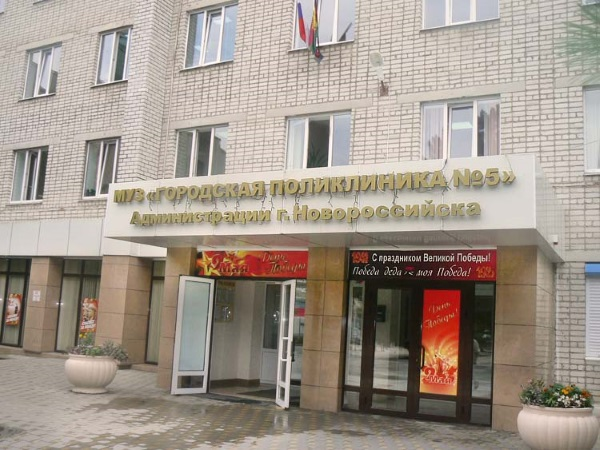 Переезд в Новороссийск на ПМЖ. Стоит ли, плюсы и минусы, отзывы переехавших