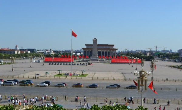 Пекин. Достопримечательности на карте, фото, что посмотреть за один-два дня, отзывы туристов