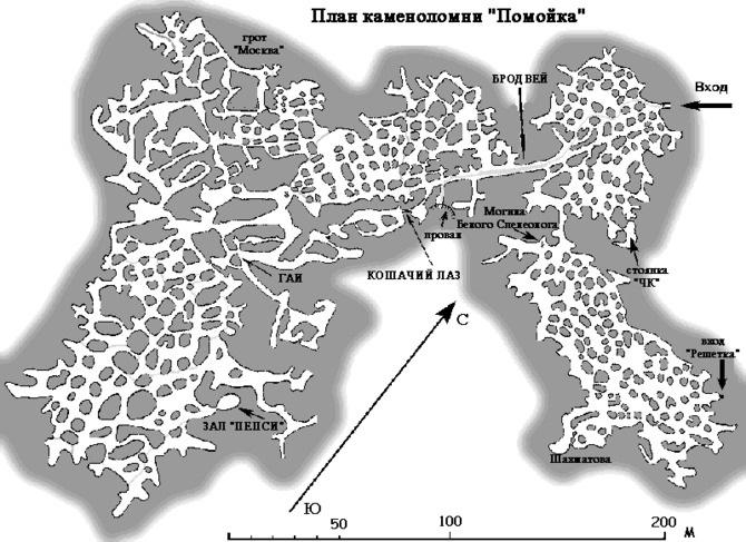 Саблинские пещеры и водопады. Фото, где находятся, как добраться самостоятельно. Экскурсии