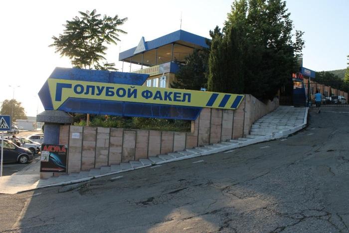 Широкая балка, Новороссийск. Базы отдыха, фото поселка и пляжа, цены