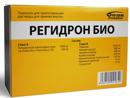 Список лекарств на море с ребенком за границу. Аптечка для разных стран