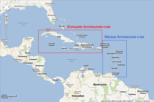 Большие и Малые Антильские острова на карте мира. Где находятся, фото, кто открыл, интересные факты